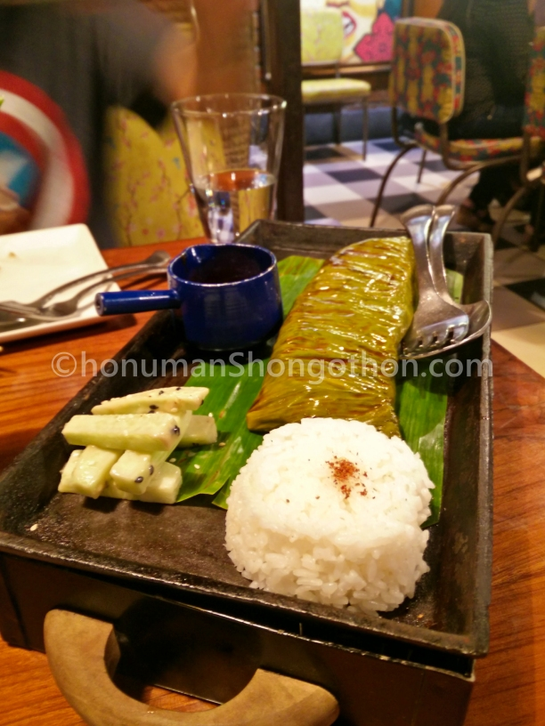 Java grilled fish in red hot Sambal sauce